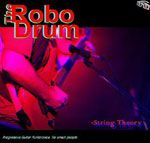 The Robo Drum - Terrell Hunt - 2011